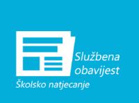 Školsko natjecanje 2015